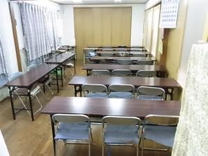 大人数の入れる教室タイプ