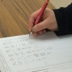 大人の美文字教室