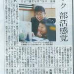 18歳をあるく小山優輝さん