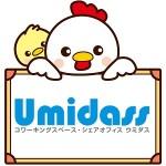 Umidassロゴ