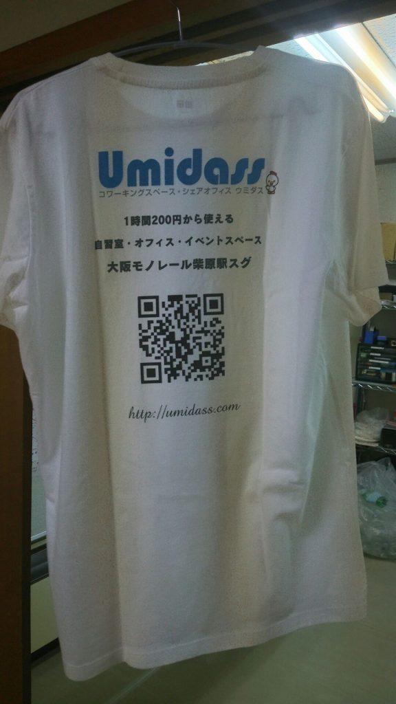 UmidassのTシャツ