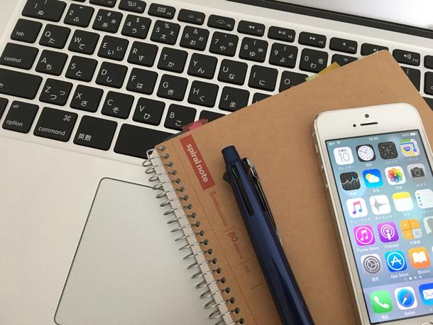 【12月枠参加者募集開始】ホームページ制作勉強会の実施について
