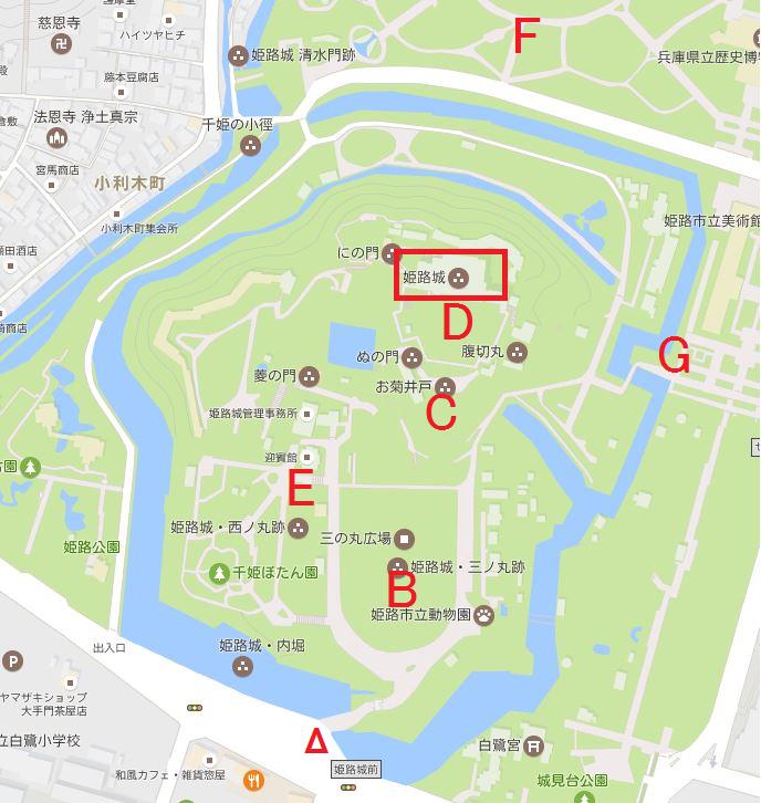姫路城アングル地図