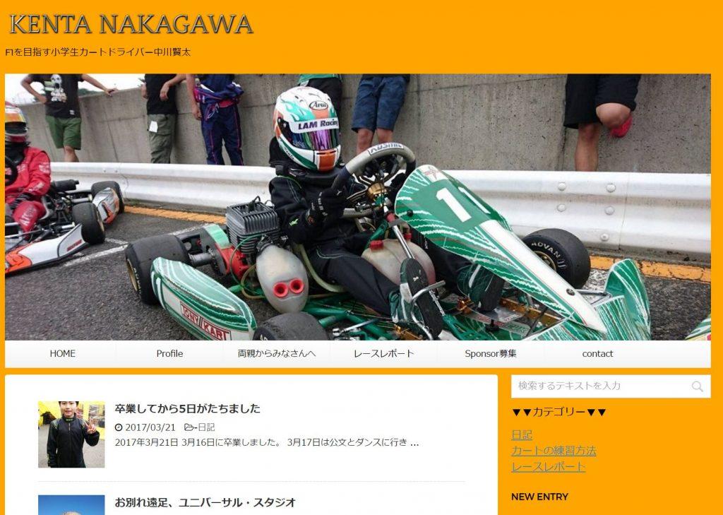 F1を目指す小学生カートドライバー中川賢太