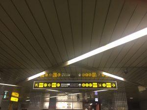 長堀橋出口1