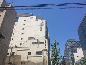 第一住建長堀橋駅前ビル