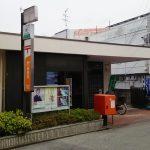 Umidassから豊中宮山郵便局への道のり