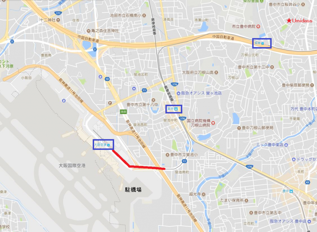 大阪国際空港(伊丹空港)駐機場は大阪モノレールからもチラッと見える