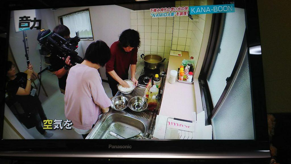 1Fのキッチンスペース