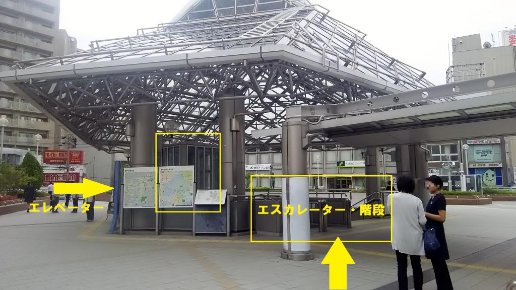 豊中駅前広場エスカレーター