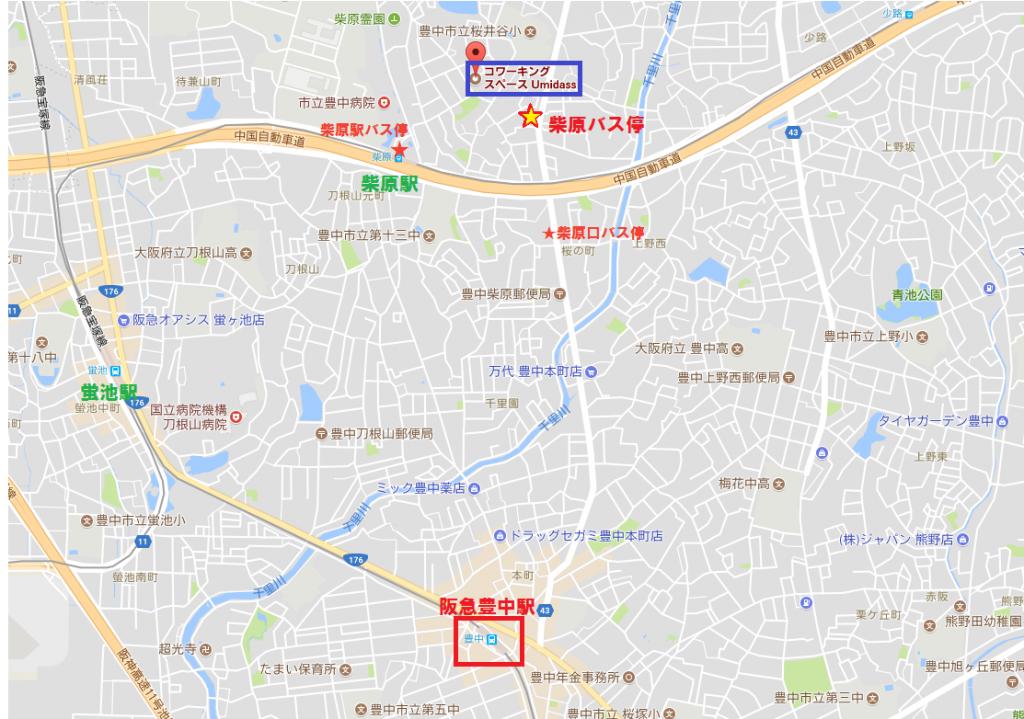 阪急豊中駅からバスでUmidassへ行く方法