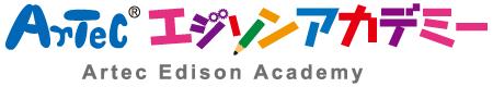 エジソンアカデミー