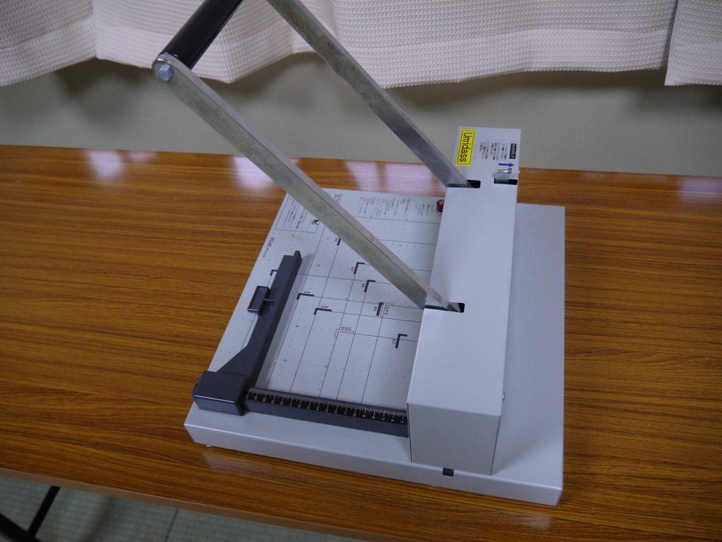 プラス 断裁機 PK-513L