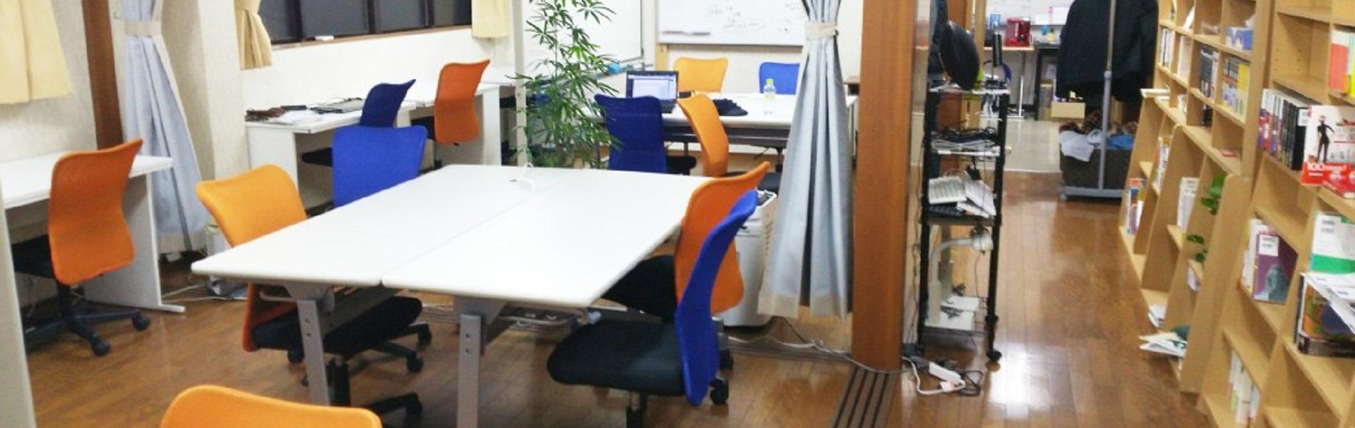 レンタルオフィスや自習室として使えるスペース