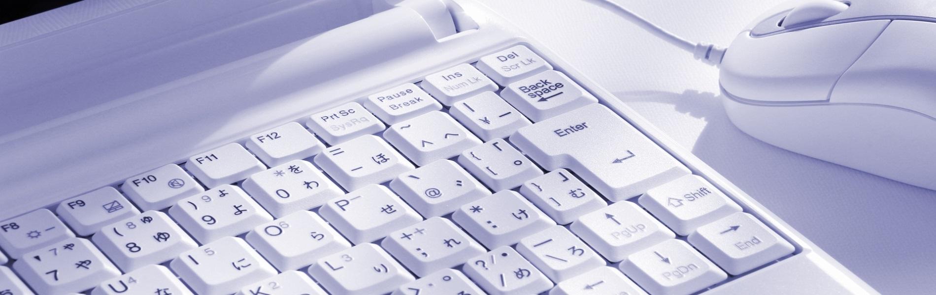 ホームページ制作、パソコン教室